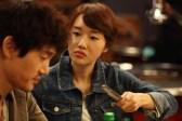 Lee Jung-hyun dans Split (2016)