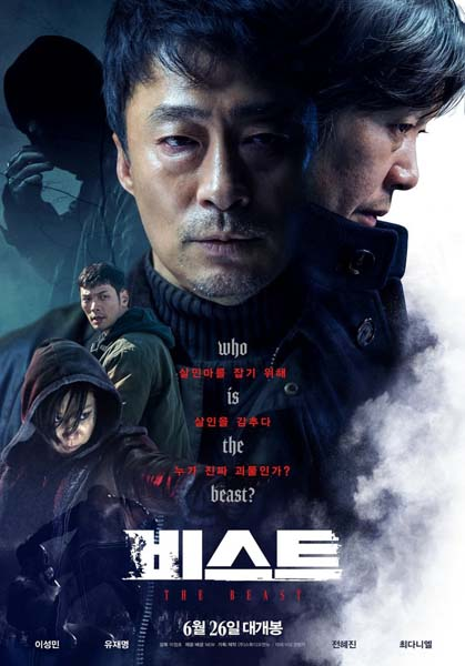 The Beast (2018)