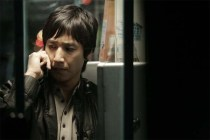 Lee Sun-kyun dans Our Town (2007)