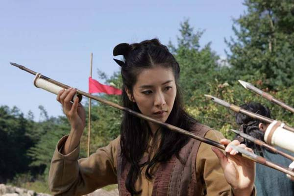 Han Eun-jung dans The Divine Weapon (2008)