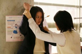 Oh Yeon-seo dans Someone Behind You (2007)