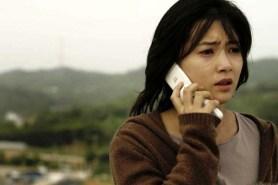 Nam Sang-mi dans Living Death (2009)