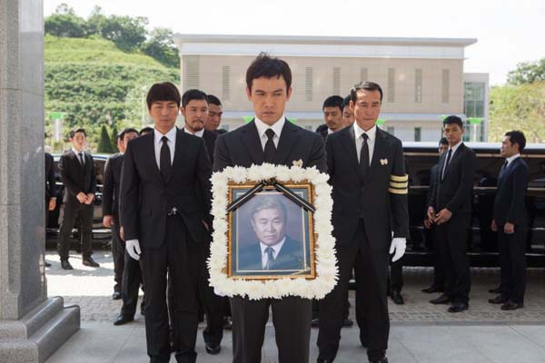 Yoo Oh-sung dans Friend: The Great Legacy (2013)