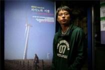 Yoon Chan dans A Light Sleep (2008)