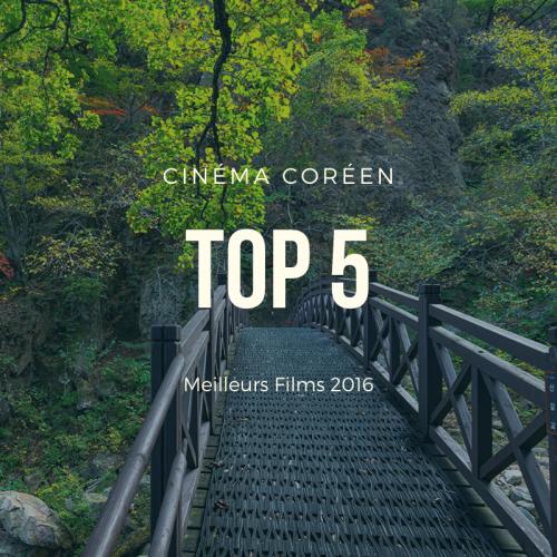 Top 5 des Meilleurs Films de 2016