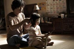 Yoo Hae-jin et Lee Joon-ha dans Truck (2008)