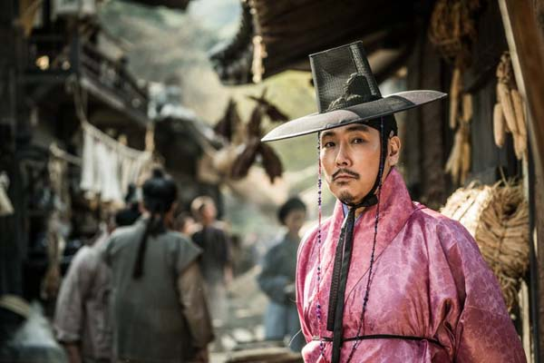 Cho Jin-woong dans Jesters: The Game Changers (2019)