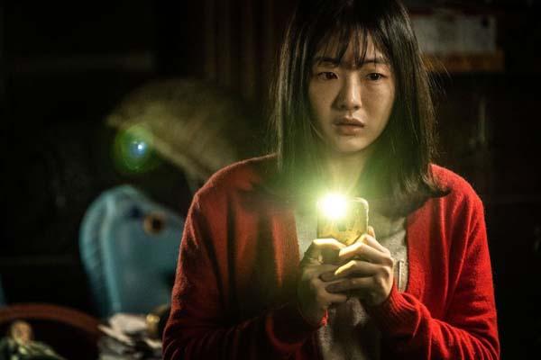 Jo Yi-hyun dans Metamorphosis (2019)