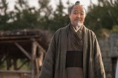 Jang Gwang dans The Great Battle (2018)