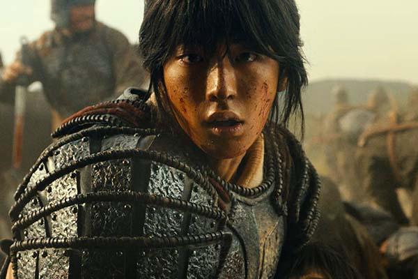 Nam Joo-hyuk dans The Great Battle (2018)