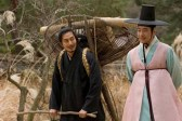 Kim Joo-hyuk et Ryoo Seung-bum dans The Servant (2010)