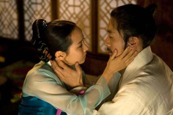 Jo Yeo-jeong et Kim Joo-hyuk dans The Servant (2010)