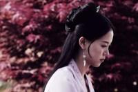 Kang Han-na dans Empire of Lust (2015)