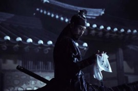 Shin Ha-kyun dans Empire of Lust (2015)