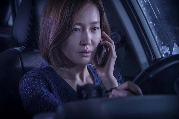 Uhm Ji-won dans Missing Woman (2016)