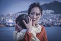 Gong Hyo-jin dans Missing Woman (2016)