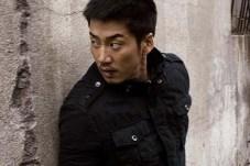 Yoon Kye-sang dans Poongsan (2011)