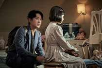 Ha Jung-woo et Heo Yool dans The Closet (2020)
