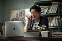 Ha Jung-woo dans The Closet (2020)