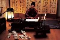 Han Suk-kyu dans Forbidden Quest (2006)