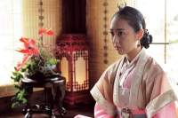 Kim Min-jung dans Forbidden Quest (2006)