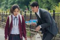 Kim Hyang-gi et Jung Woo-sung dans Innocent Witness (2019)