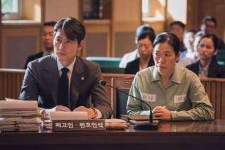 Jung Woo-sung et Yum Hye-ran dans Innocent Witness (2019)