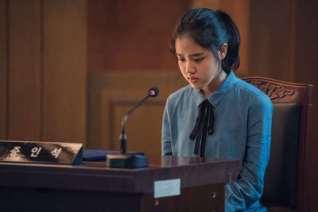 Kim Hyang-gi dans Innocent Witness (2019)