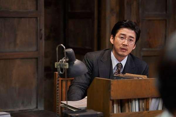 Yoon Kye-sang dans Mal-Mo-E: The Secret Mission (2019)