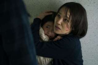 Jin Kyung de The Witness (2018)