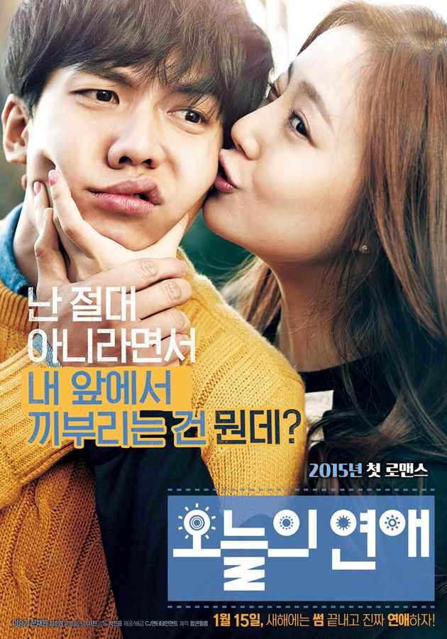 Love Forecast (2014)