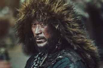 Ashin Of The North (2021)