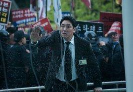 Cho Jin-woong dans Black Money (2019)