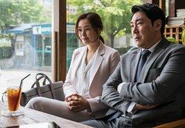 Lee Hanee et Cho Jin-woong dans Black Money (2019)