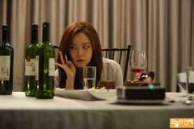Moon Chae-won dans Love Forecast (2015)