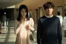 Lim Ji-yeon et Lee Joon dans Luck Key (2016)