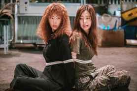 Kang Ye-won et Han Chae-ah dans Part-Time Spy (2017)