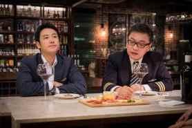Ko Sung-hee et Kim Eui-sung dans Trade Your Love (2019)