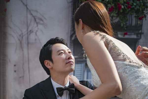 Ko Sung-hee et Kim Dong-wook dans Trade Your Love (2019)